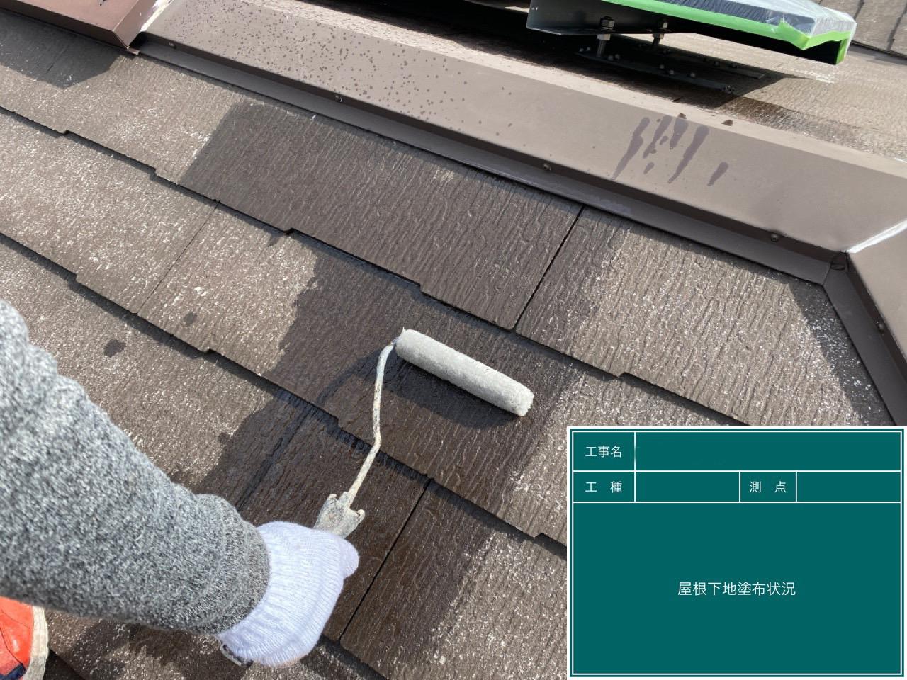屋根下地塗布