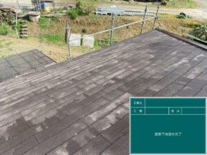 屋根下地塗布完了